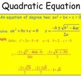 همه چیز درباره معادله درجه دوم و حل معادله درجه ۲