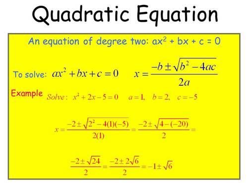 حل معادله درجه 2