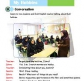 نمونه سوال امتحانی زبان انگلیسی دوم راهنمایی – تدریس کامل دروس پنجم تا هفتم