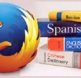 نحوه تغییر زبان موزیلا فایرفاکس + آموزش تصویری