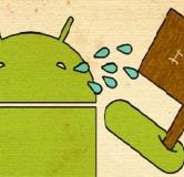 ردیابی موبایل از طریق اینترنت بدون نصب نرم افزار