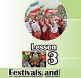 گرامر درس ۳ زبان نهم + ترجمه کامل متن و تدریس تمرینات درس