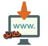 راهنمای بک آپ گیری خودکار از سایت وردپرسی