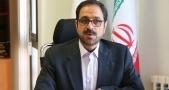 اختصاص ۳۰ درصد سرمایه صندوق ضمانت صنایع کوچک به کرمانشاه