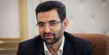 دستور صریح وزیر ارتباطات برای پیگیری پیام دروغ اینترنت رایگان