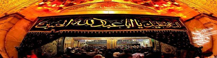 فرارسیدن ماه محرم، ماه سوگواری سالار شهیدان اباعبدالله الحسین (ع) تسلیت باد.