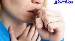 درمان سرفه خشک با مواد طبیعی